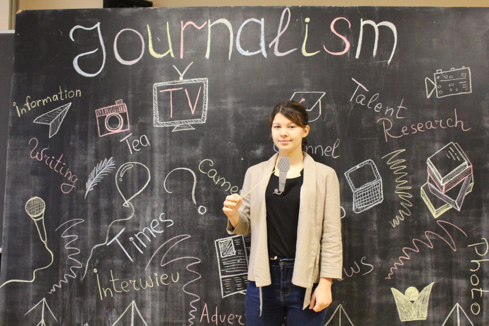 Сучасні проблеми потребують сучасних рішень: оновлення журналістської програми УГІ