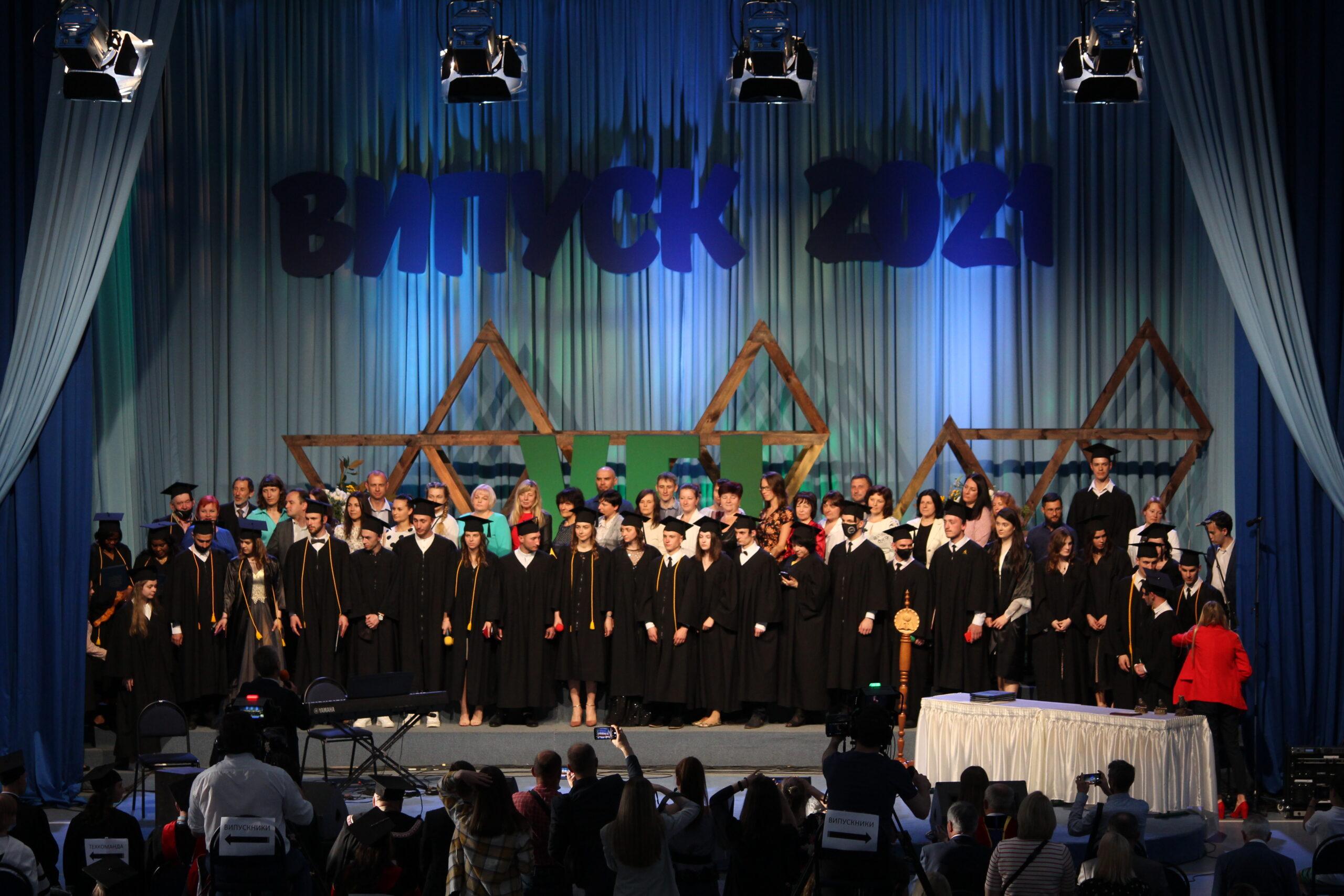 В Українському гуманітарному інституті 130 чоловік отримали дипломи
