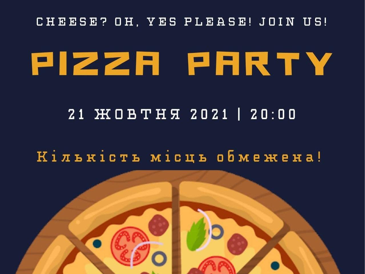 На Pizza Party студенти розважалися та смачно їли